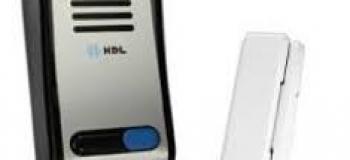 Distribuidor de interfone hdl